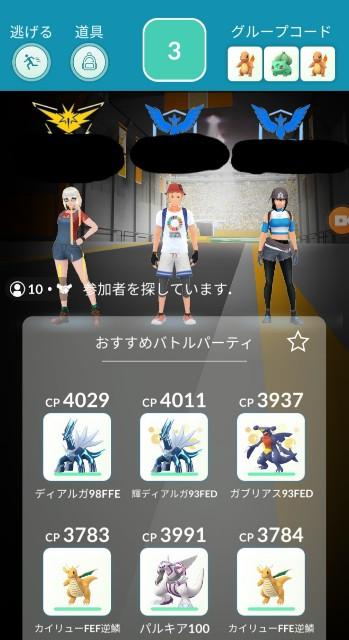 f:id:daichipokego777:20200726005123j:image