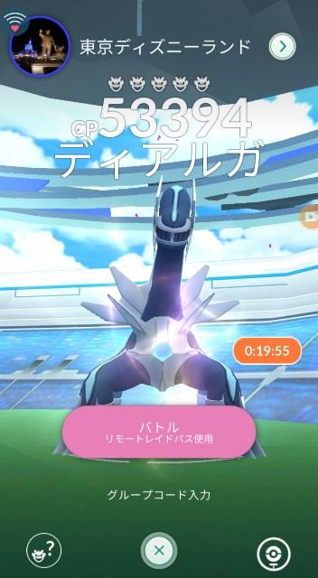 f:id:daichipokego777:20200727130810j:image