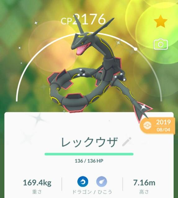 f:id:daichipokego777:20200730133505j:image