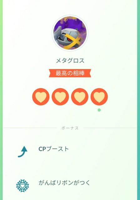 f:id:daichipokego777:20200731150910j:image