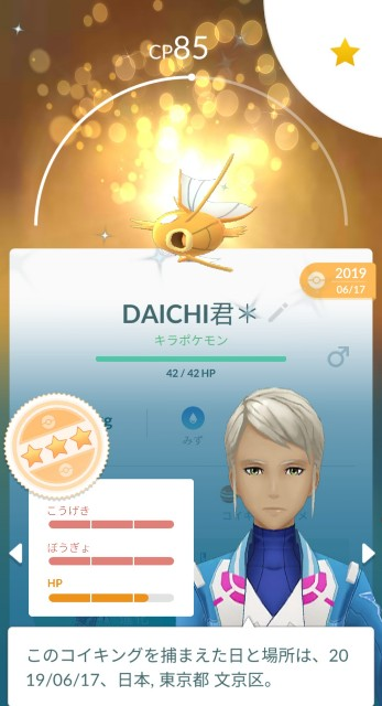 f:id:daichipokego777:20200802113549j:image