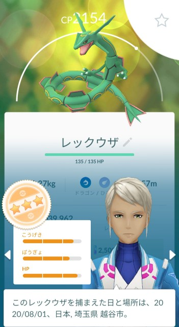 f:id:daichipokego777:20200802114532j:image