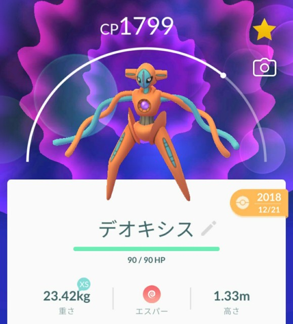 f:id:daichipokego777:20200806104521j:image