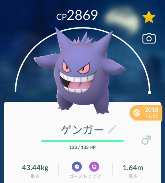 f:id:daichipokego777:20200806115543j:image