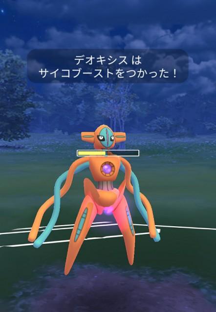 f:id:daichipokego777:20200806185111j:image