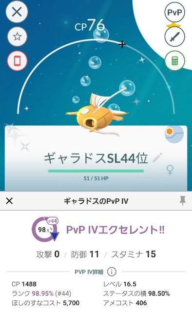 f:id:daichipokego777:20200809120536j:image