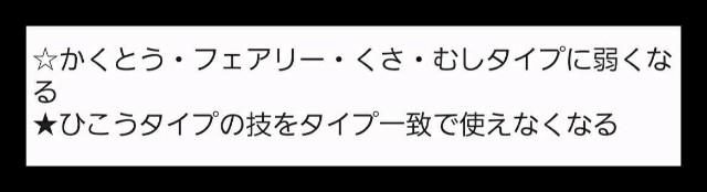 f:id:daichipokego777:20200810131643j:image