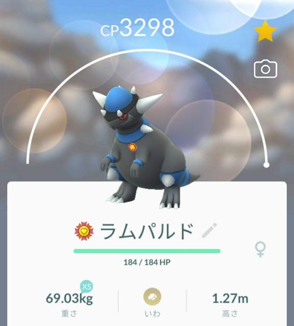 f:id:daichipokego777:20200810135725j:image