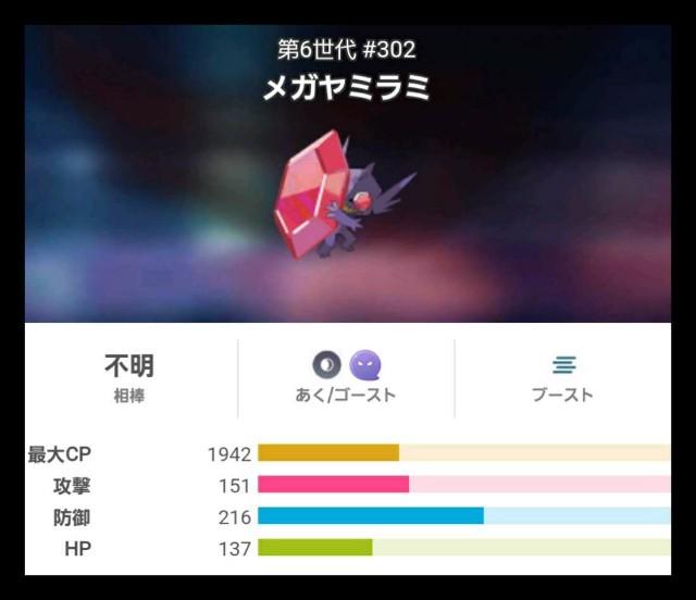 f:id:daichipokego777:20200812190406j:image