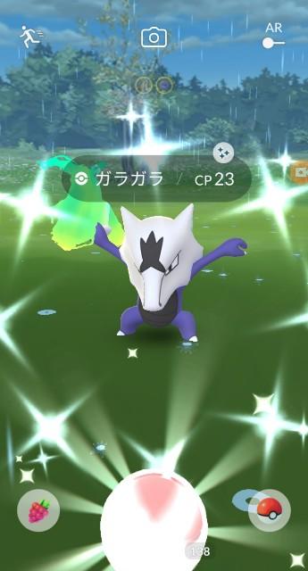f:id:daichipokego777:20200816144906j:image