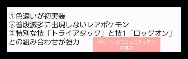 f:id:daichipokego777:20200818094610j:image
