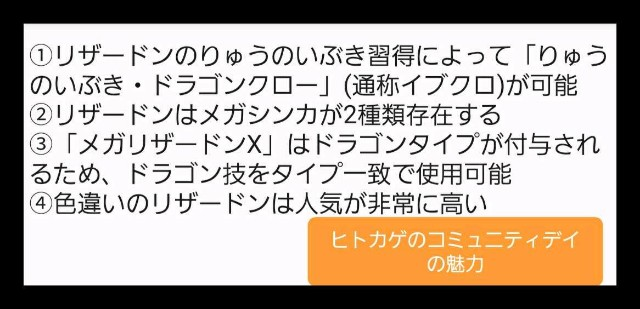 f:id:daichipokego777:20200818100657j:image