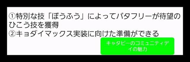 f:id:daichipokego777:20200818103621j:image