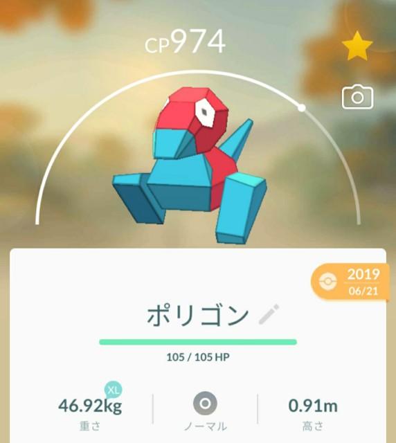 f:id:daichipokego777:20200818105458j:image