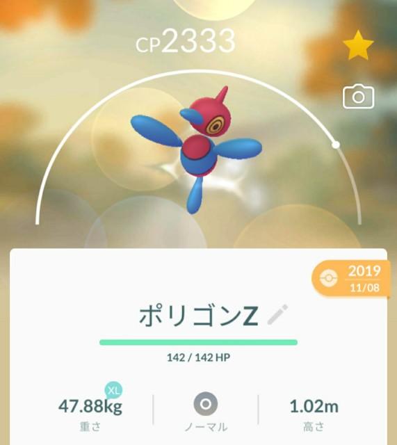 f:id:daichipokego777:20200818105640j:image