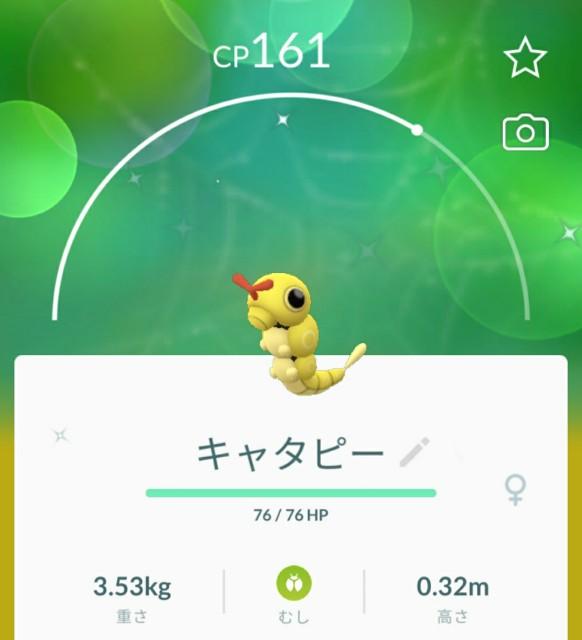 f:id:daichipokego777:20200818110133j:image