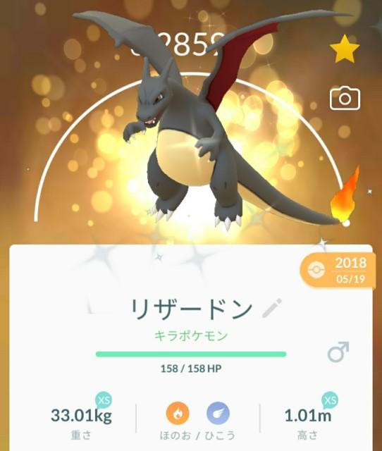 f:id:daichipokego777:20200818110943j:image