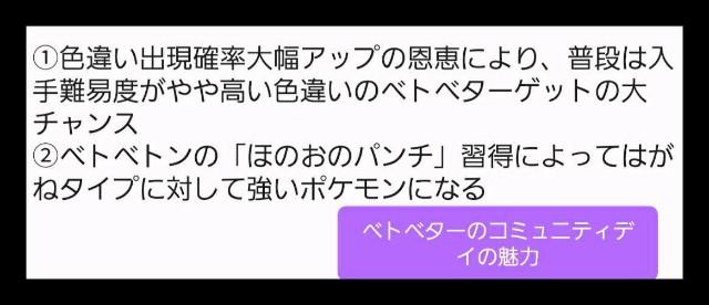 f:id:daichipokego777:20200818111910j:image