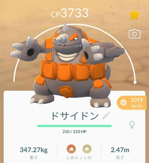 f:id:daichipokego777:20200824141936j:image