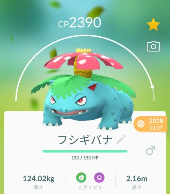 f:id:daichipokego777:20200824184456j:image