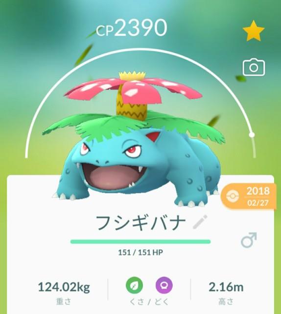 f:id:daichipokego777:20200824184531j:image
