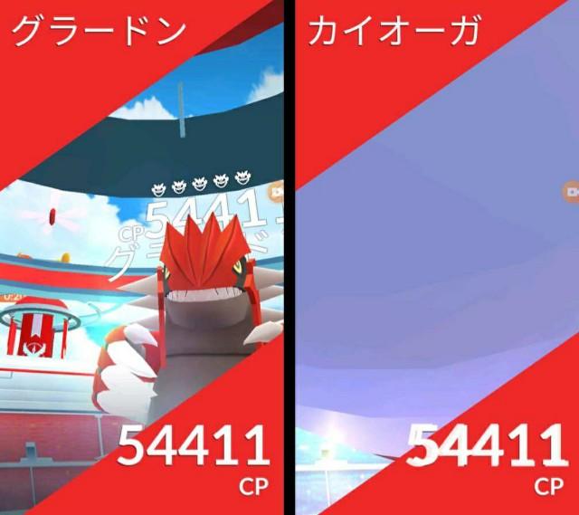 f:id:daichipokego777:20200824185244j:image