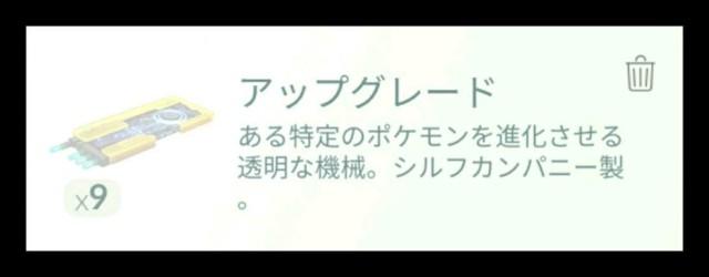 f:id:daichipokego777:20200825113212j:image