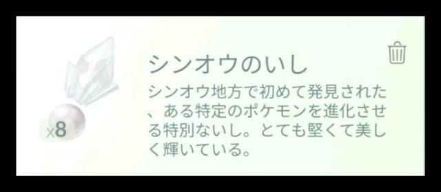 f:id:daichipokego777:20200825113230j:image