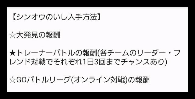f:id:daichipokego777:20200825113252j:image