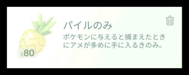 f:id:daichipokego777:20200825113308j:image
