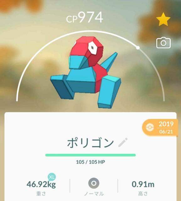 f:id:daichipokego777:20200825115214j:image