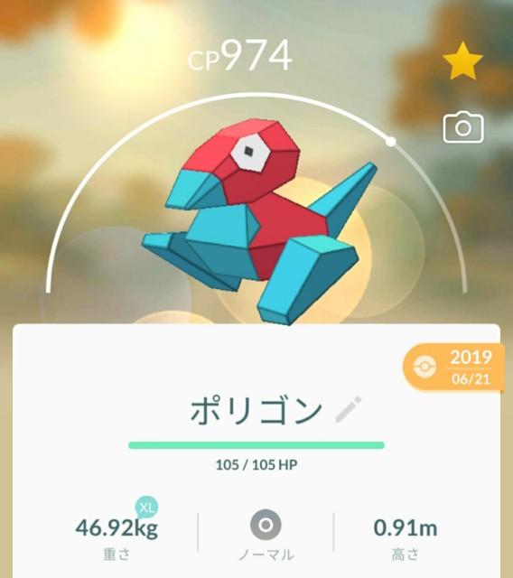 f:id:daichipokego777:20200825115246j:image