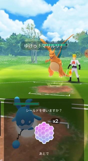 f:id:daichipokego777:20200908125953j:image