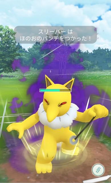 f:id:daichipokego777:20200908130638j:image