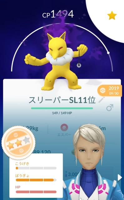 f:id:daichipokego777:20200908131338j:image