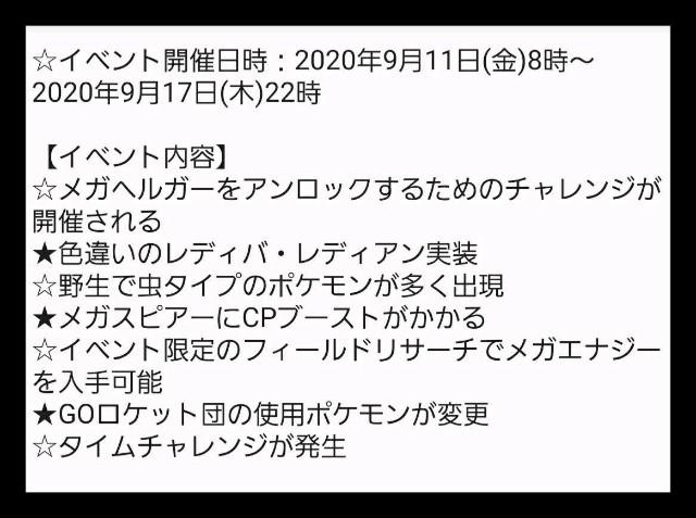 f:id:daichipokego777:20200909110312j:image