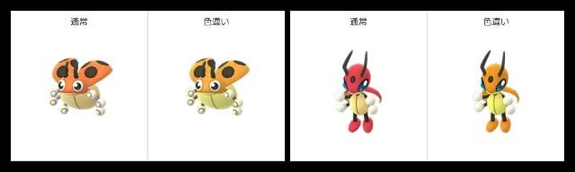 f:id:daichipokego777:20200909113844j:image