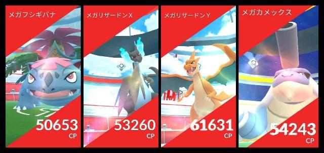 f:id:daichipokego777:20200909134440j:image