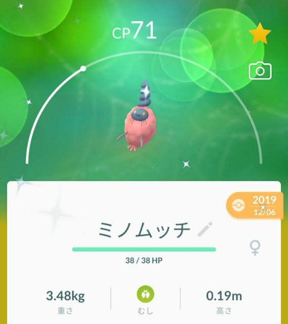 f:id:daichipokego777:20200909134631j:image
