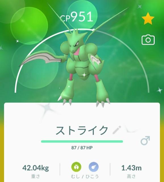 f:id:daichipokego777:20200909135845j:image