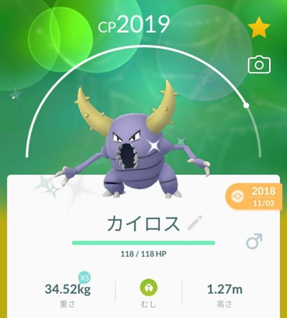 f:id:daichipokego777:20200909135915j:image