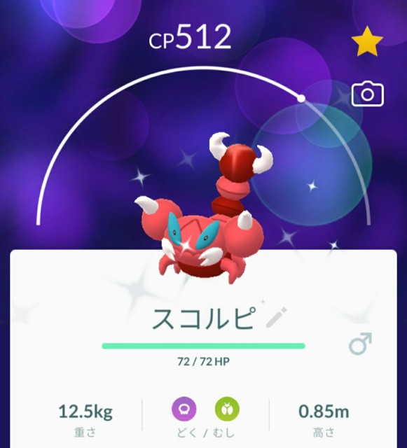 f:id:daichipokego777:20200912191434j:image