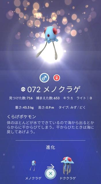 f:id:daichipokego777:20200916103300j:image