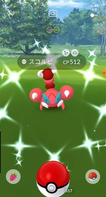 f:id:daichipokego777:20200916113555j:image
