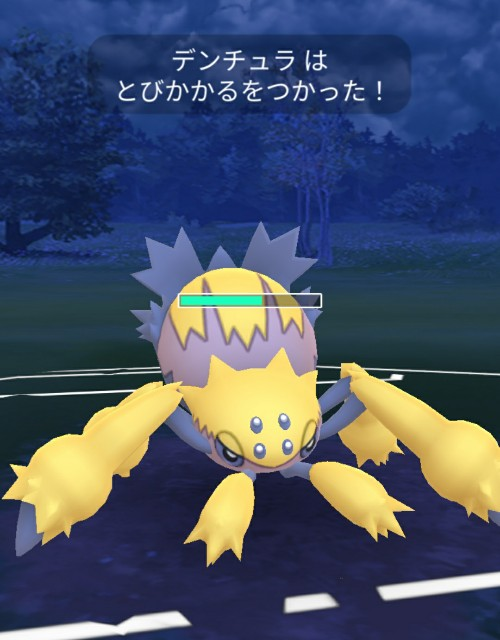 f:id:daichipokego777:20200917005555j:image