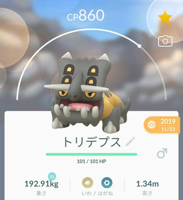 f:id:daichipokego777:20200917093912j:image
