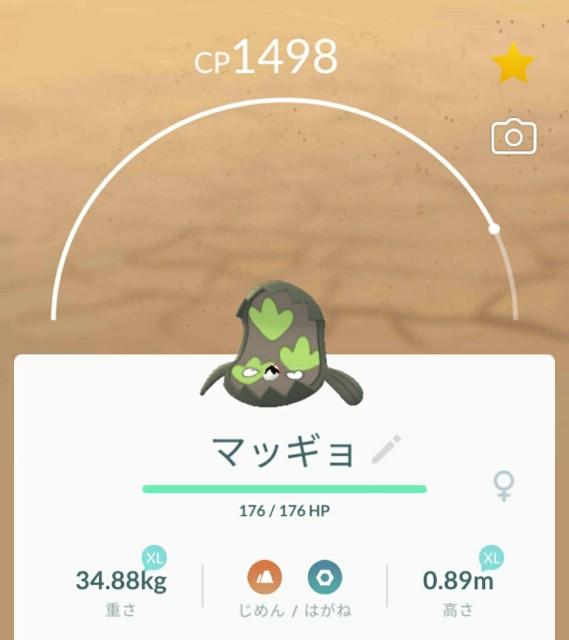 f:id:daichipokego777:20200917093923j:image