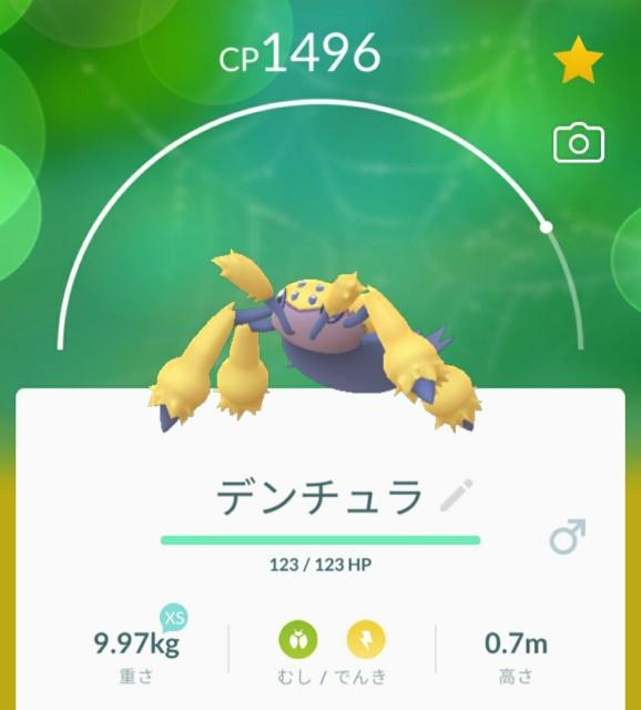f:id:daichipokego777:20200917102550j:image