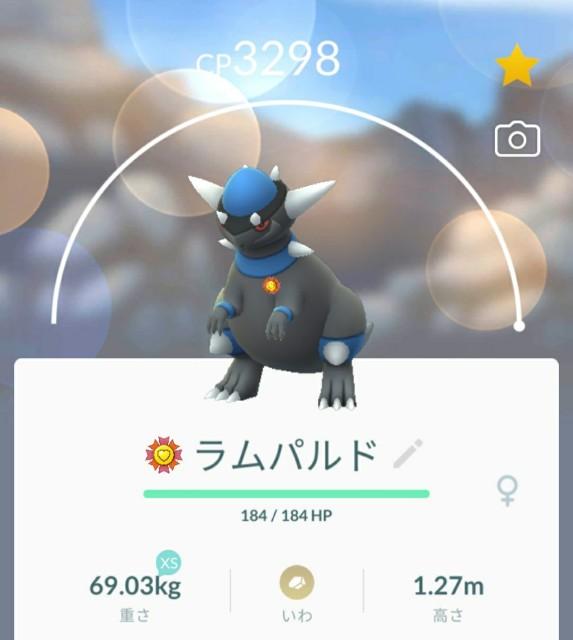 f:id:daichipokego777:20200917234452j:image