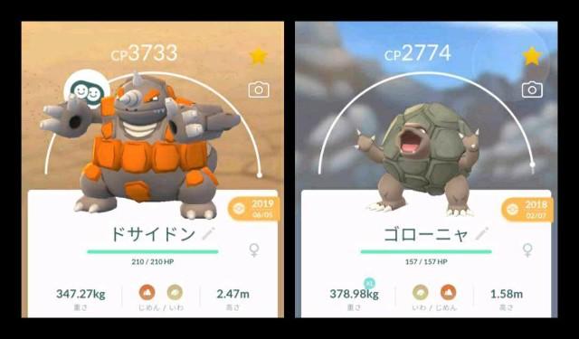 f:id:daichipokego777:20200917235123j:image